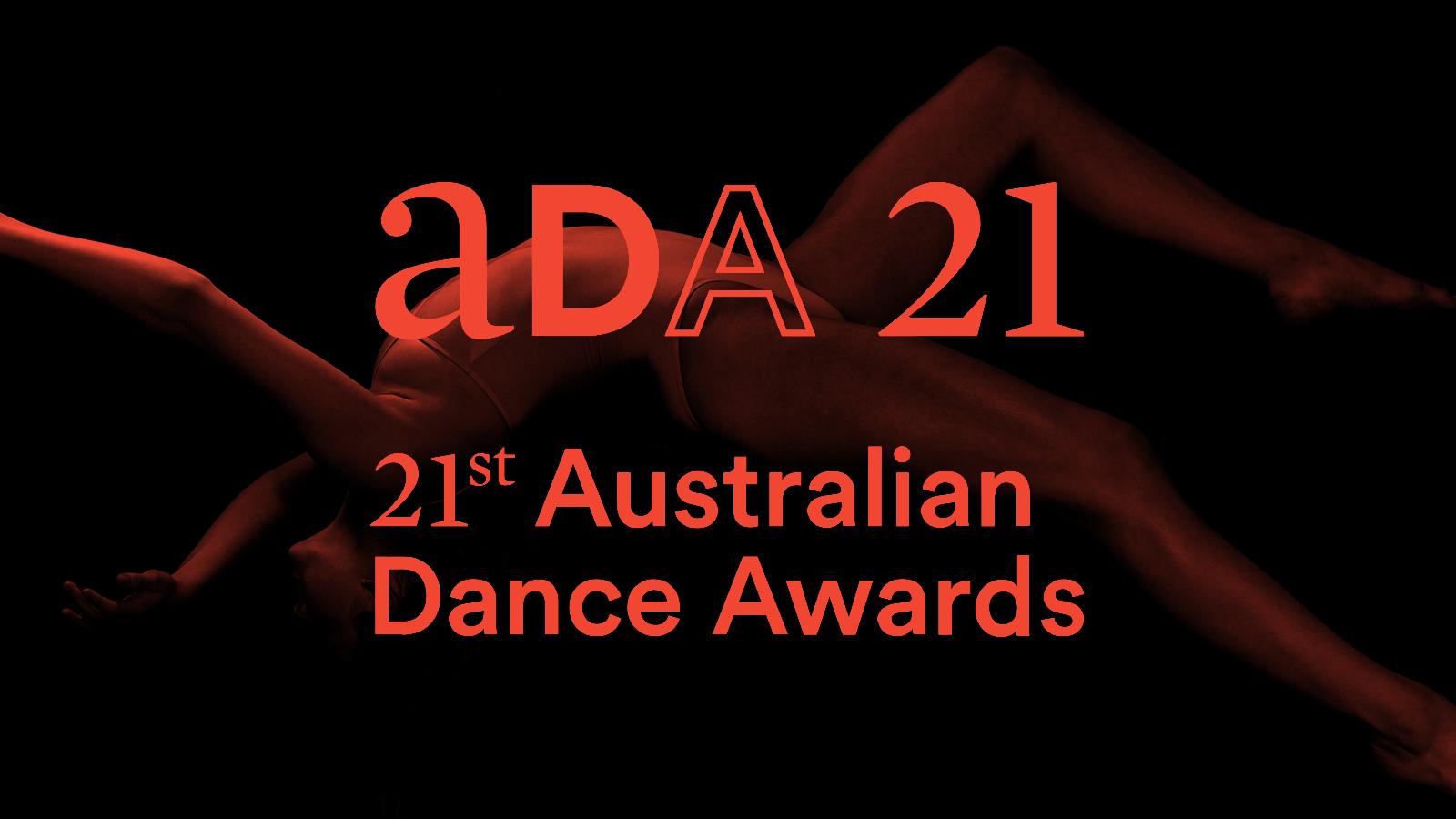 Australian Dance Awards